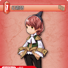 Trading card of Arc as an Evoker.