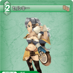 11-051C Selkie (Female)