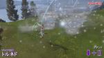 DFF2015 Terra Tornado