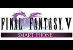 FFV Dummied Title iOS