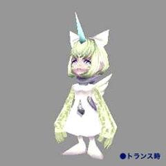 Eiko's Trance Render.