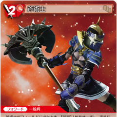 Trading card of a Marauder from <i>Final Fantasy XIV</i>.