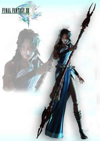 File:Oerba-fang-play-arts.jpg