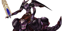 Ultima Weapon (Final Fantasy VIII)