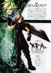 Cloud ultimania omega scan