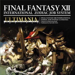 <i>International Zodiac Job System</i> Ultimania cover.