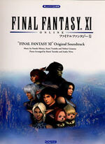 Ffxi ost piano sheet music