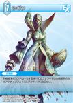 Shiva4 TCG