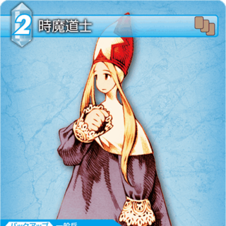 Trading card of a female Time Mage.