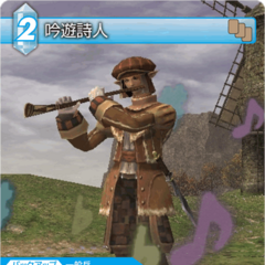 Trading card depicting an elvaan from <i>Final Fantasy XI</i> as a Bard.