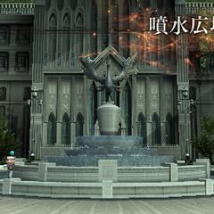 Fountain Courtyard (PSP).
