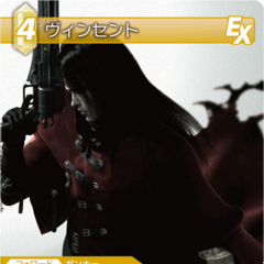 Trading card of Vincent from <i>Final Fantasy VII: Advent Children Complete</i>.