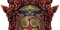 Genji Shield