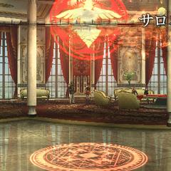 Lounge (PSP).
