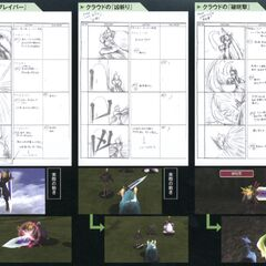 Concept art for <i>Final Fantasy VII</i>.