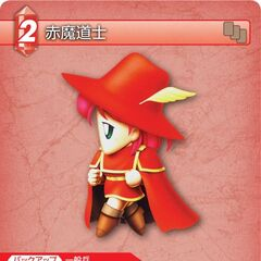 4-001C Red Mage (<a href=