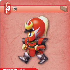 Trading card featuring Bartz from <i>Final Fantasy V</i> as a Samurai.