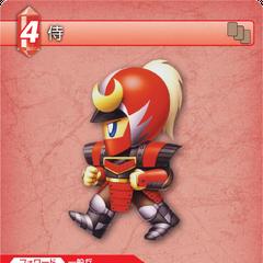 Trading card (Samurai).