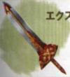 ExcaliburFFIX