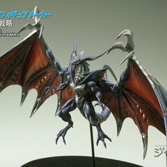 Statue of the <i>Final Fantasy VIII</i> Bahamut by Kotobukiya.