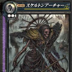 146. Skeleton Archer