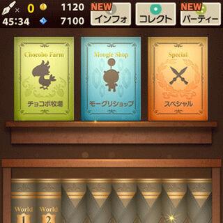 Game menu.