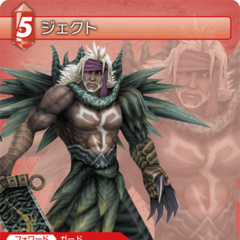 Trading card of Jecht in EX Mode.