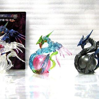 Final Fantasy Creatures Vol 1.