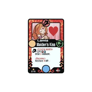 015 Maiden's Kiss