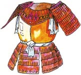 File:Samurai armour (FFA).jpg