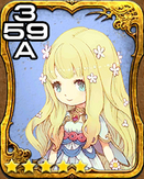 457b Heroine