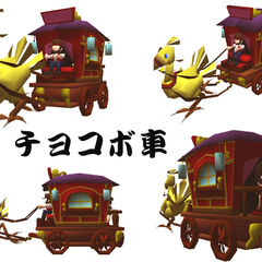 Different chocobo wagon views.