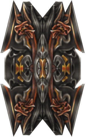 File:DragonShield-ffxii.png