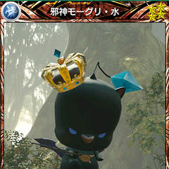 Dark Moogle (Water).