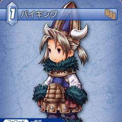 Viking trading card.