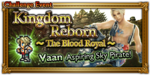 FFRK Kingdom Reborn Event