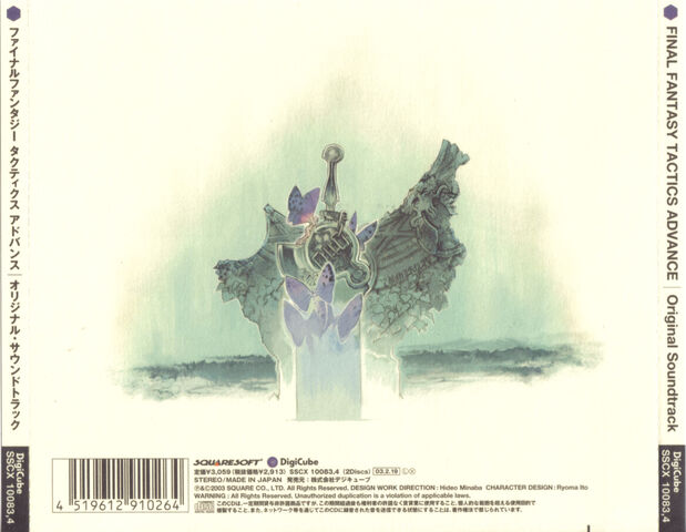 File:Ffta ost back.jpg