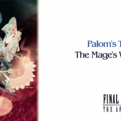 Palom's Tale screen (PSP).
