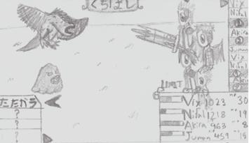 File:Gameplayrebirth1.jpg