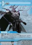 EmperorMateus EX-Mode TCG