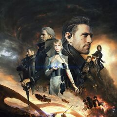 A promotional poster for that debuted at E3 2016.