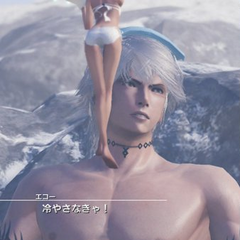 Wol in a hot spring.