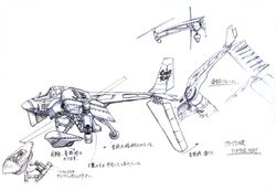 Tiny Bronco FFVII Sketch