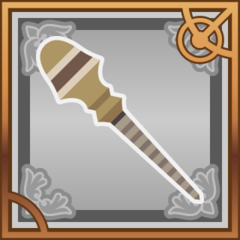 Willow Wand (N+).