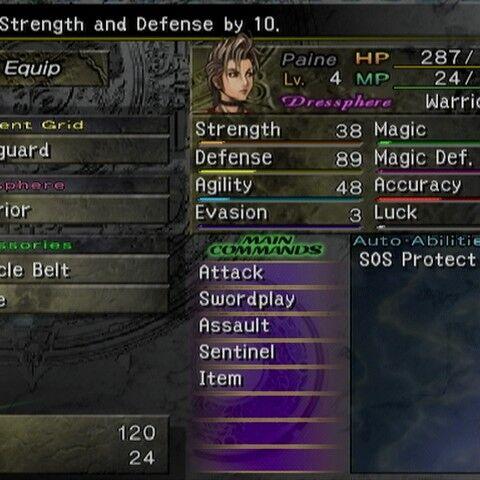 The Equip menu (PS2).