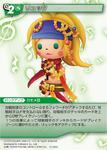 Rikku4 TCG