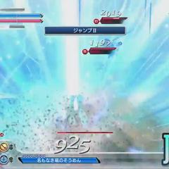 Kain's Jump II in <i><a href=