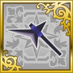 <i>Final Fantasy Airborne Brigade</i> (SR) [FFIII].