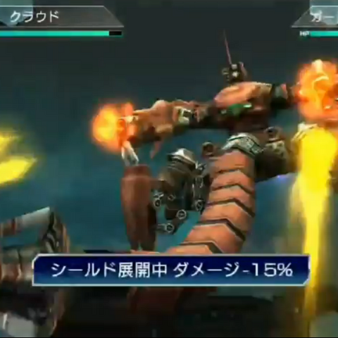 Type-98 Cannon, Guard Scorpion's Limit Break.