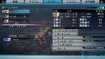 FF-Type-0-Menu-Screenshot